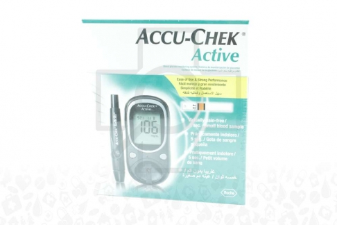 ACCU CHEK ACTIVE KIT - MONITOR DE GLUCEMIA