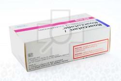 Roaccutan 20 mg Caja Con 30 Cápsulas Rx5