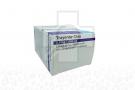 Trayenta Duo 2.5 / 1000 mg Caja Con 60 Comprimidos Recubiertos Rx4